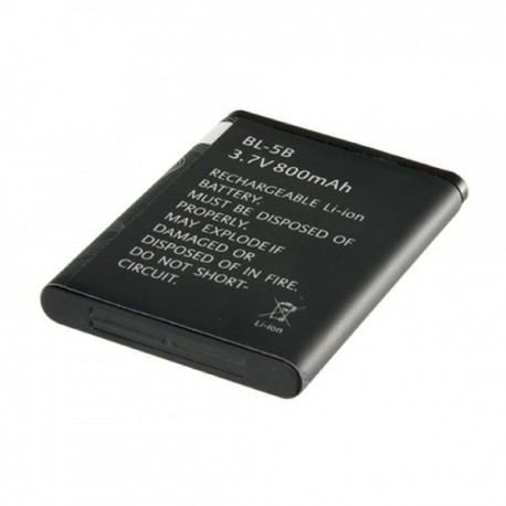Lithium backup battery for Alarm MSHOME G5 and Chuango